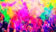 الألوان وعلم النفس
