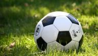 طرائف وعجائب كرة القدم