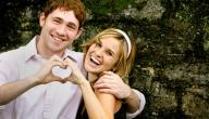 طرق الحب بين الزوجين