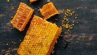 فوائد شمع عسل النحل