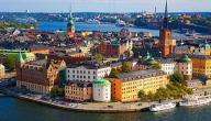 أفضل مدن سياحية