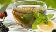 طريقة شرب الشاي الاخضر للتنحيف