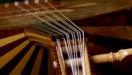 آلات موسيقية شرقية