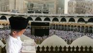 طرق سهلة لتحفيظ القرآن الكريم للأطفال