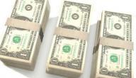 طريقة لجلب المال