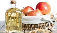ما أضرار خل التفاح