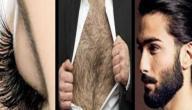 فوائد شعر الجسم