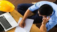 بحث عن اتقان العمل