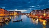مدينة فينيسيا الايطالية
