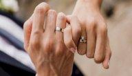 دعاء عند الزواج