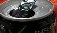 فوائد مشروب الطاقة
