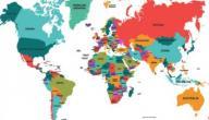 عدد دول العالم حاليا