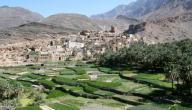 مدن عمانية
