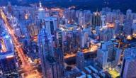 مدينة شنزن الصينية