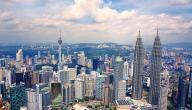 أفضل ماليزيا أو إندونيسيا