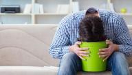 ما أعراض الفشل الكلوي؟
