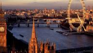 أبرز المعلومات عن مدينة لندن