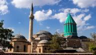 تعرف على مدينة قونيا التركية