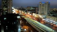مدينة الخبر