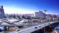 مدينة سحاب الأردنية