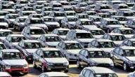 مدينة صناعة السيارات بامريكا