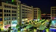 مدينة زايد أبوظبي