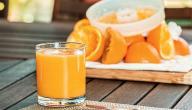 فوائد شرب عصير البرتقال