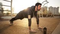 أفضل التمارين لشد عضلات البطن