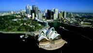 مدينة سيدني الاسترالية