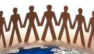 الثقافة والمجتمع في علم الاجتماع