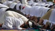 كيفية اداء صلاة العيد