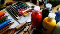 كيف أتعلم الرسم بالالوان المائية