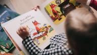 طرق تدريس اللغة الانجليزية للاطفال