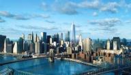 معلومات عن مدينة نيويورك