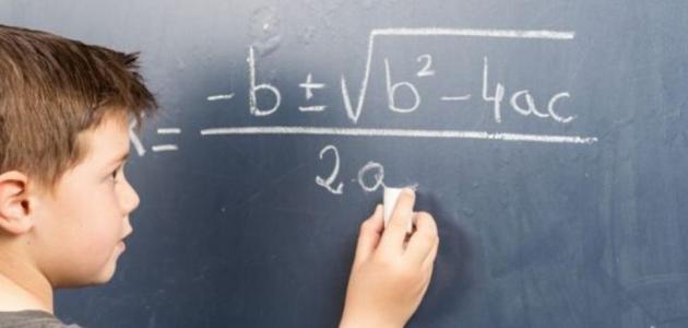 طرق تدريس الرياضيات لصعوبات التعلم