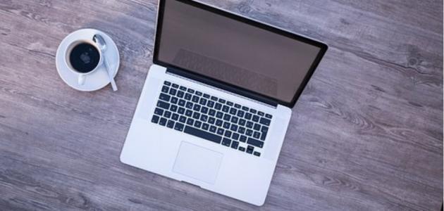 آداب وأخلاقيات استخدام الحاسب الآلي حياتك