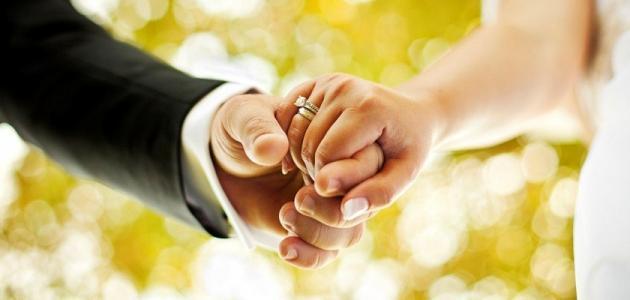 حديث الرسول صلى الله عليه وسلم عن الزواج
