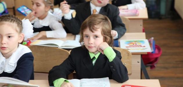 أفضل طرق التدريس للمرحلة الابتدائية