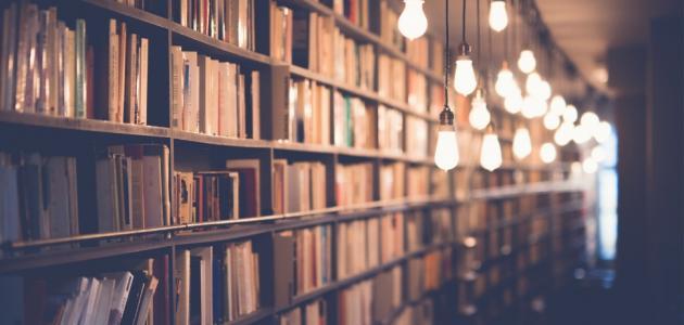 أفضل مائة كتاب