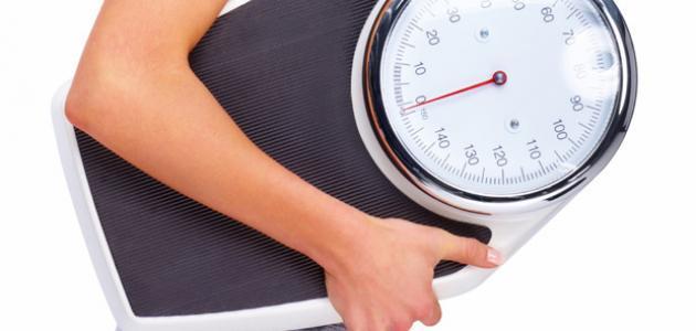 كيف اتخلص من وزني الزائد