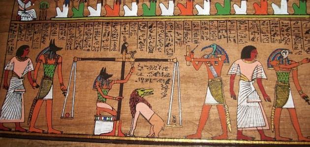 أقدم تاريخ في العالم