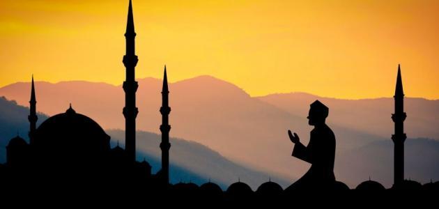 الثبات على الصلاة