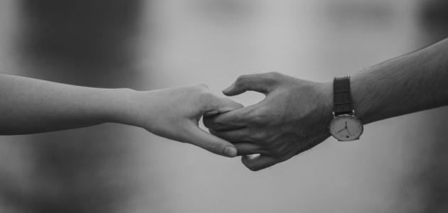 الفرق بين الصداقة والحب في علم النفس