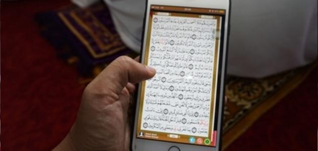 هل يجوز قراءة القرآن من غير وضوء من الجوال حياتك