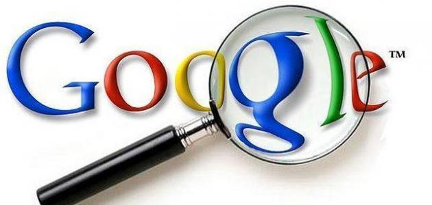 إنشاء مدونة على جوجل