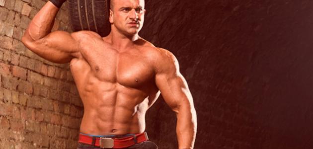 كيف تحصل على جسم قوي