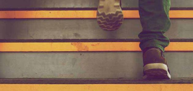 فوائد طلوع الدرج ونزوله