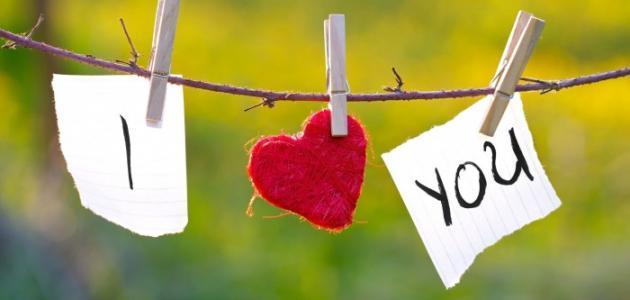 كيف تجد الحب الحقيقي