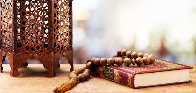حديث ثلاث من كن فيه وجد حلاوة الايمان