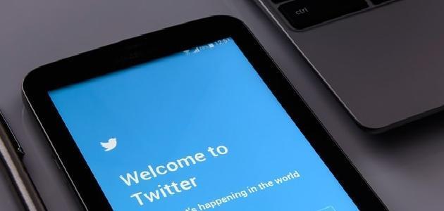 كيف امسح البحث في تويتر